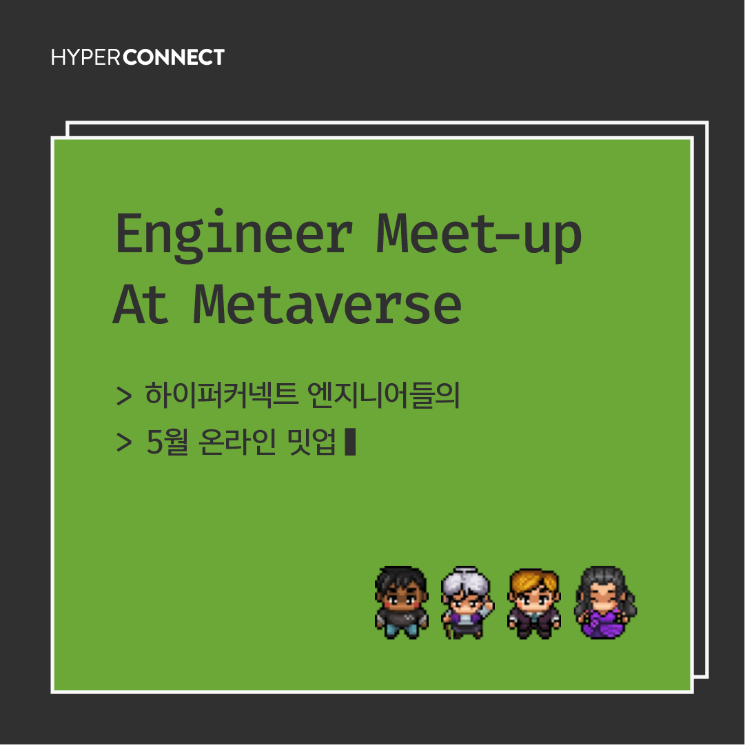 Engineer Meet-up At Metaverse