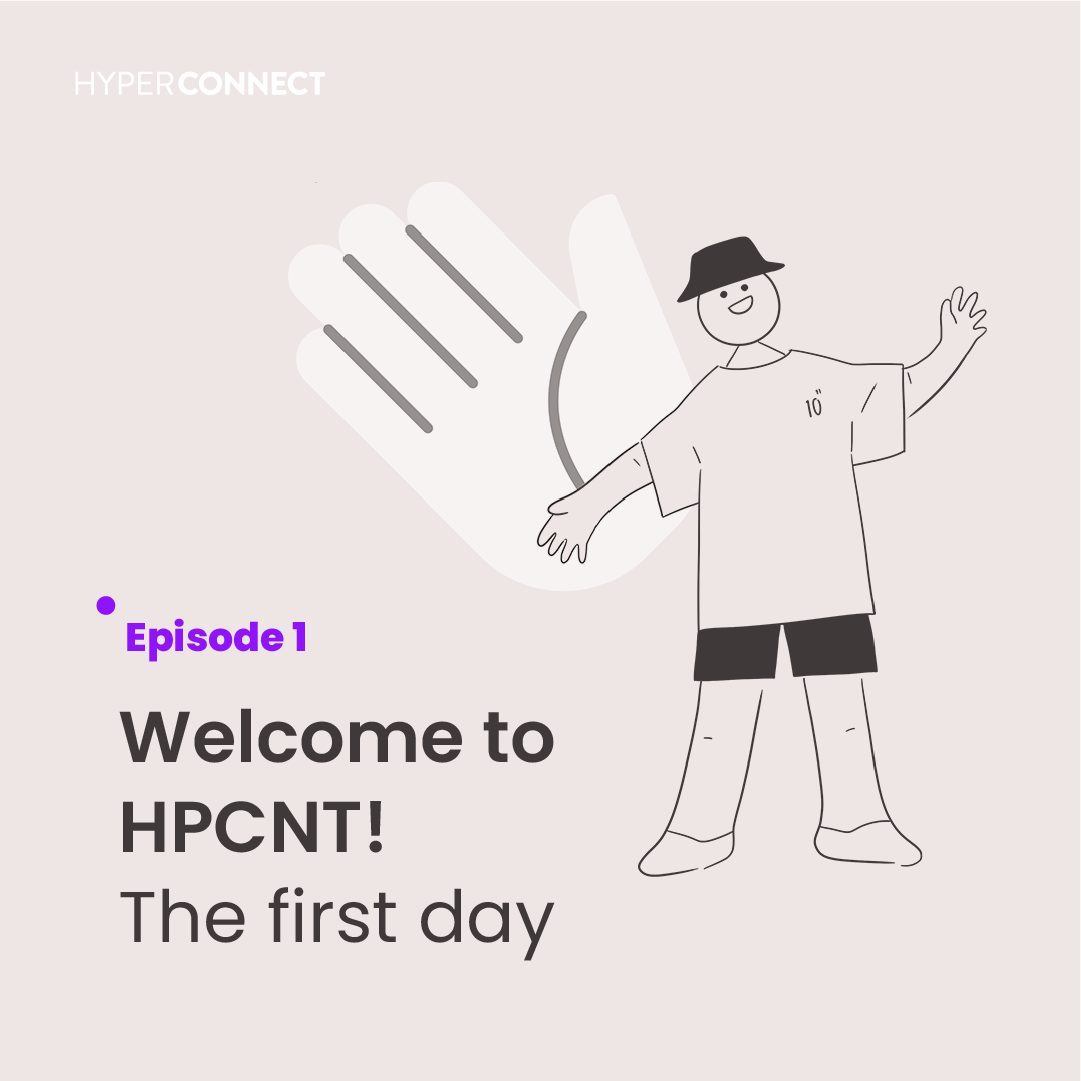 Welcome To HPCNT (1) The First Day